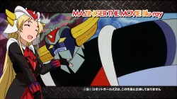 『MAZINGERTHE MOVIE Blu-ray』CM